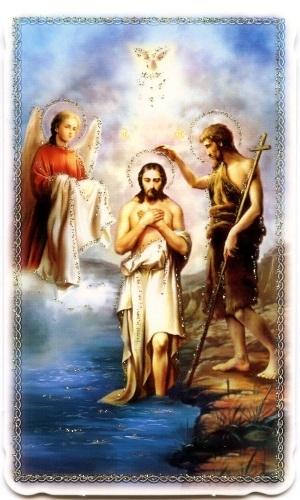 Heiligenbildchen Mit Glitzer Taufe Jesu Im Jordan 106 X 64 Cm